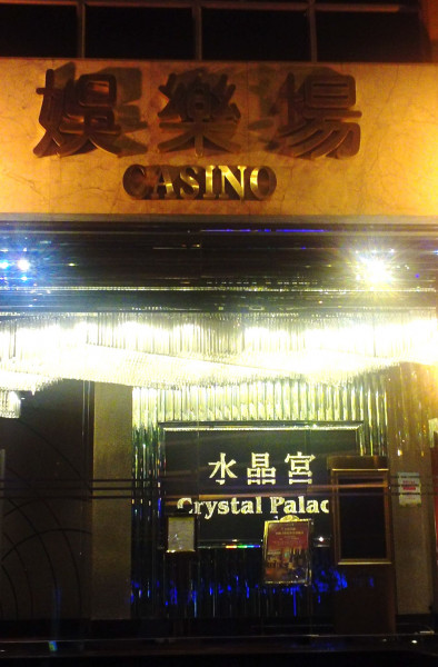 Crystal palace online casino sewer run 2 hacked games