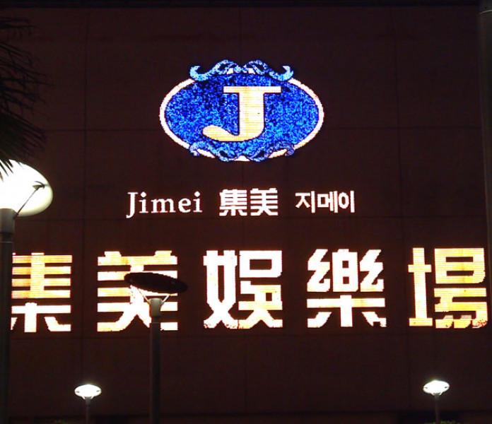 Jimei casino philippines riverwind casino in norman oklahoma
